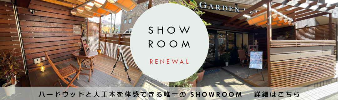 SHOW ROOM RENEWAL